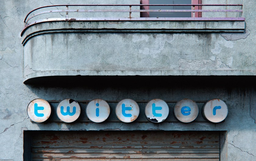 Lurking, Twitter, The Commons, and Private Posts