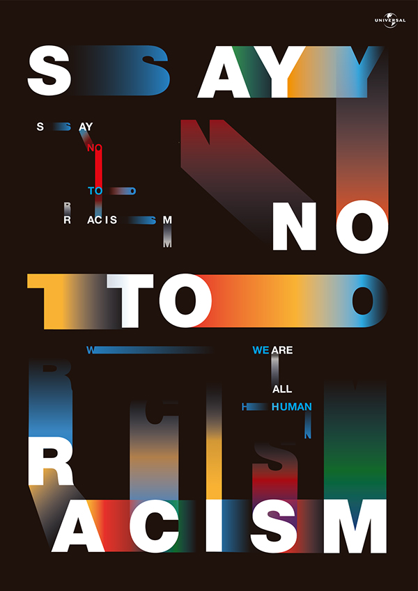 SAY NO TO RACISM on Behance