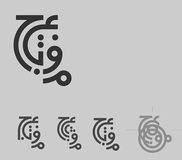 Arabic logos on Behance
