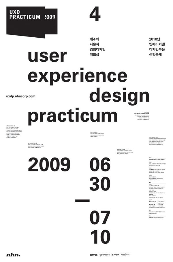 NHN UXDP(User eXperience Design Practicum) Poster on Behance