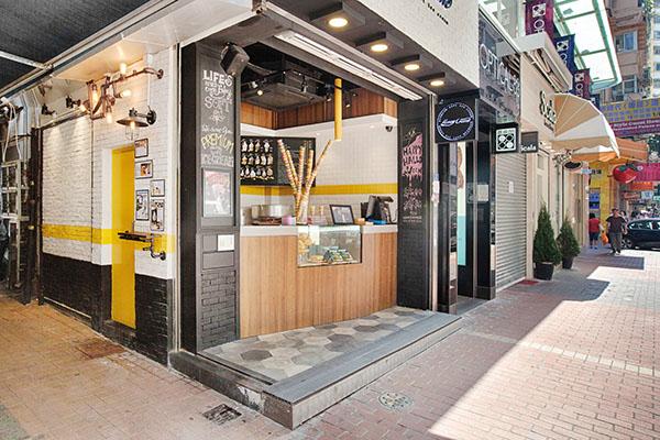 Honey Creme in Causeway Bay 銅鑼灣雪糕店 on Behance