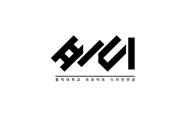 Hongik University_Product design major logo design on Behance