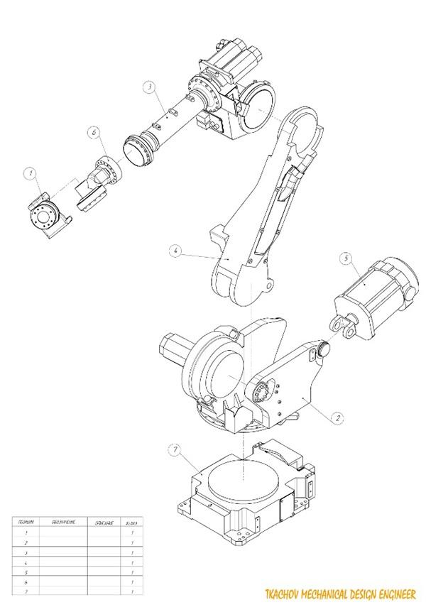 Industrial Robot SolidWorks on Behance