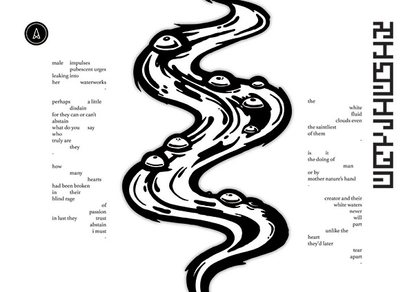 Hydrole (Visual Album) on Pratt Portfolios