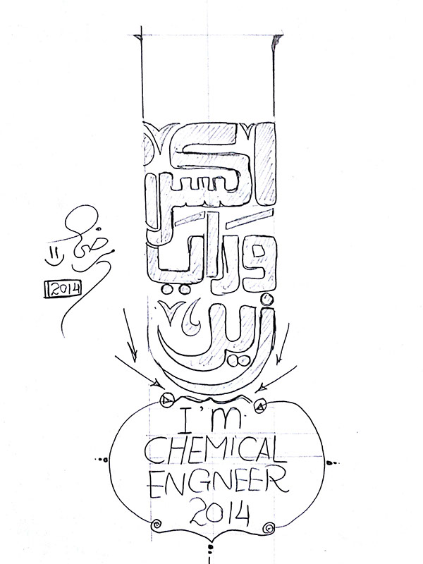 Chemical Engineers T-shirt on Behance