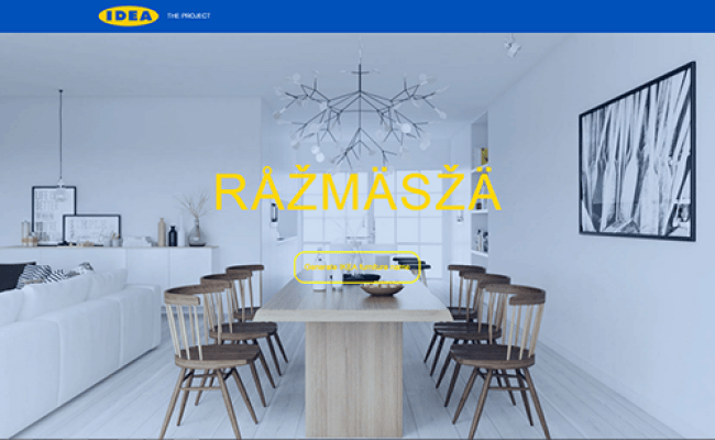 Ikea Furniture Name Generator On Behance