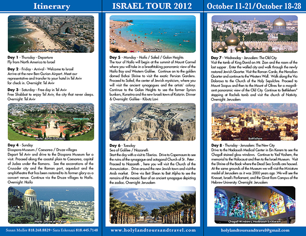 Holyland Tours And Travel On Behance