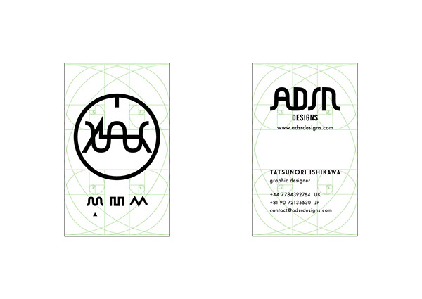 Self Rebranding (Before & After) / ADSR Designs on Pantone