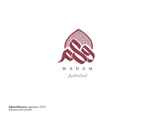 Logo set. 2013 on Behance
