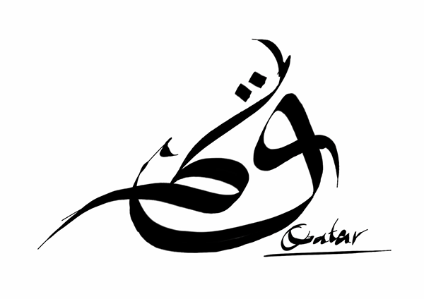 Arabic Calligraphy on a Galaxy Note Pro on Behance