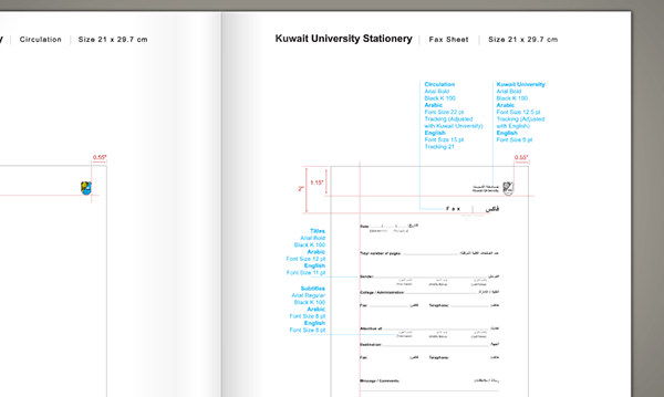 Kuwait University Visual Identity Manual on Behance