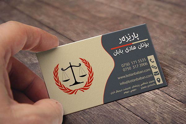Examples of Lawyer Business Card on Behance