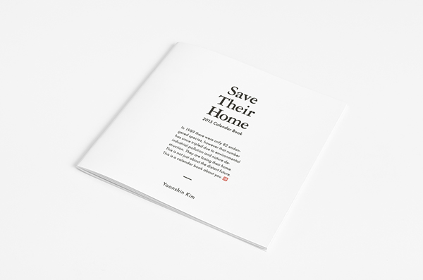 Save Their Home_2nd Edition on Behance
