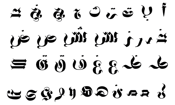 ِArabic font on Behance