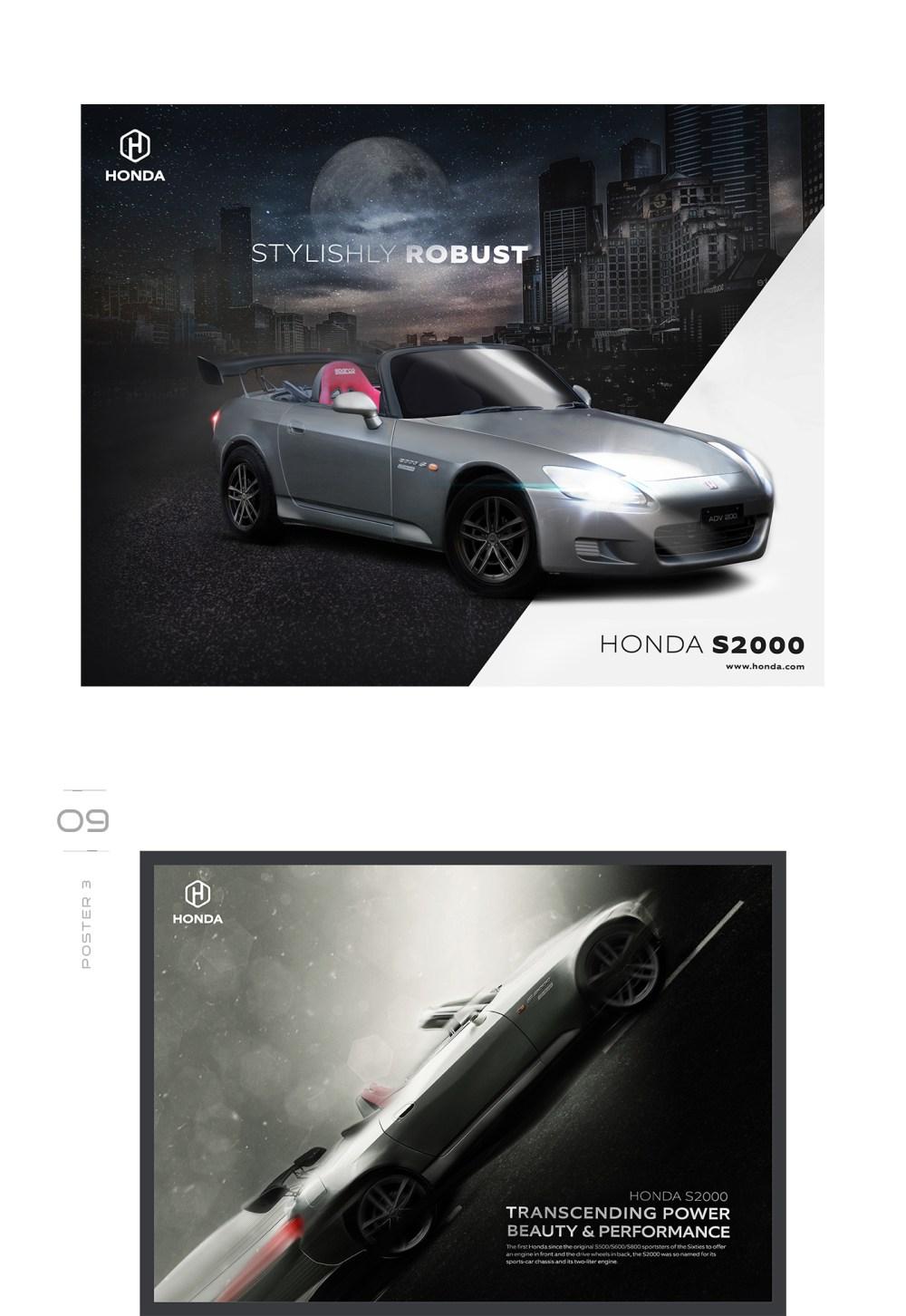 medium resolution of graphic design cars honda honda s2000 concept design sportscar poster design magazine ad brochure design stationery design sportscar poster
