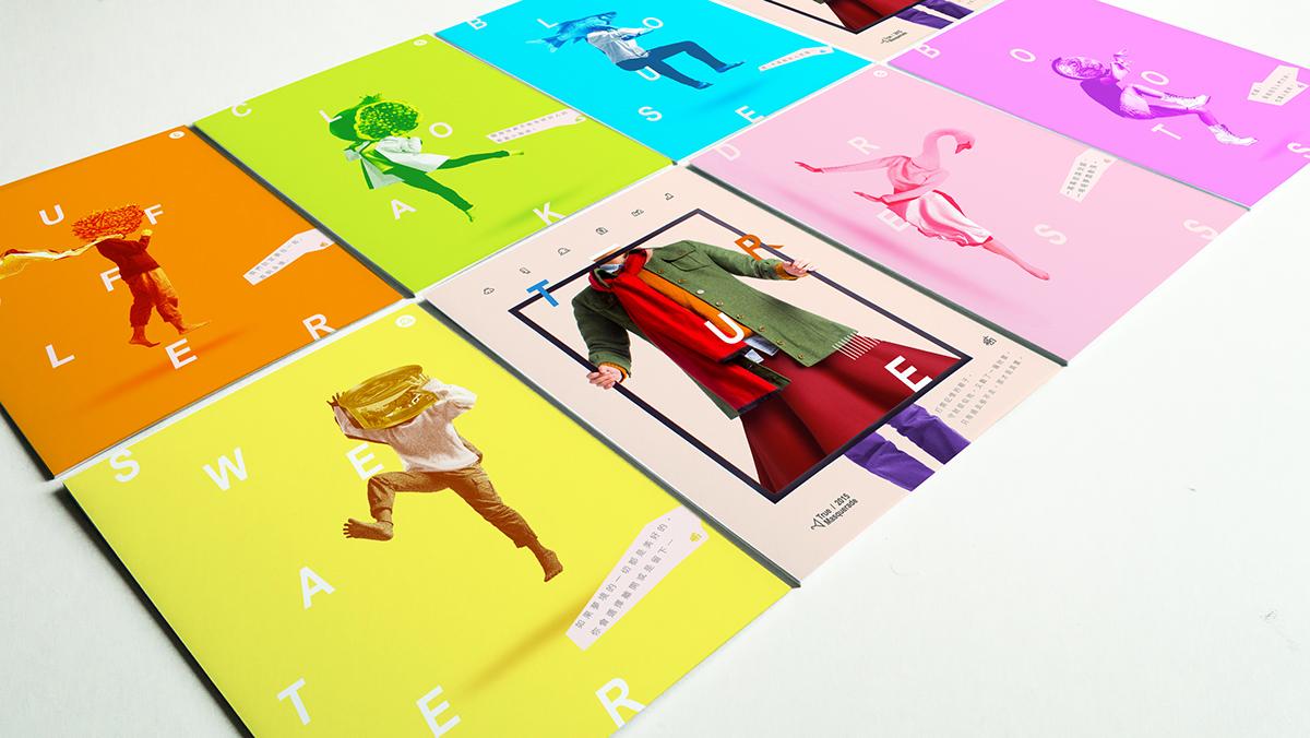 櫥 True | 視覺形象設計規劃 on Behance