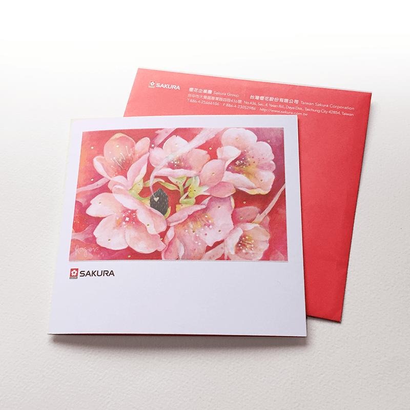 Sakura (Illustration Authorization) on Behance
