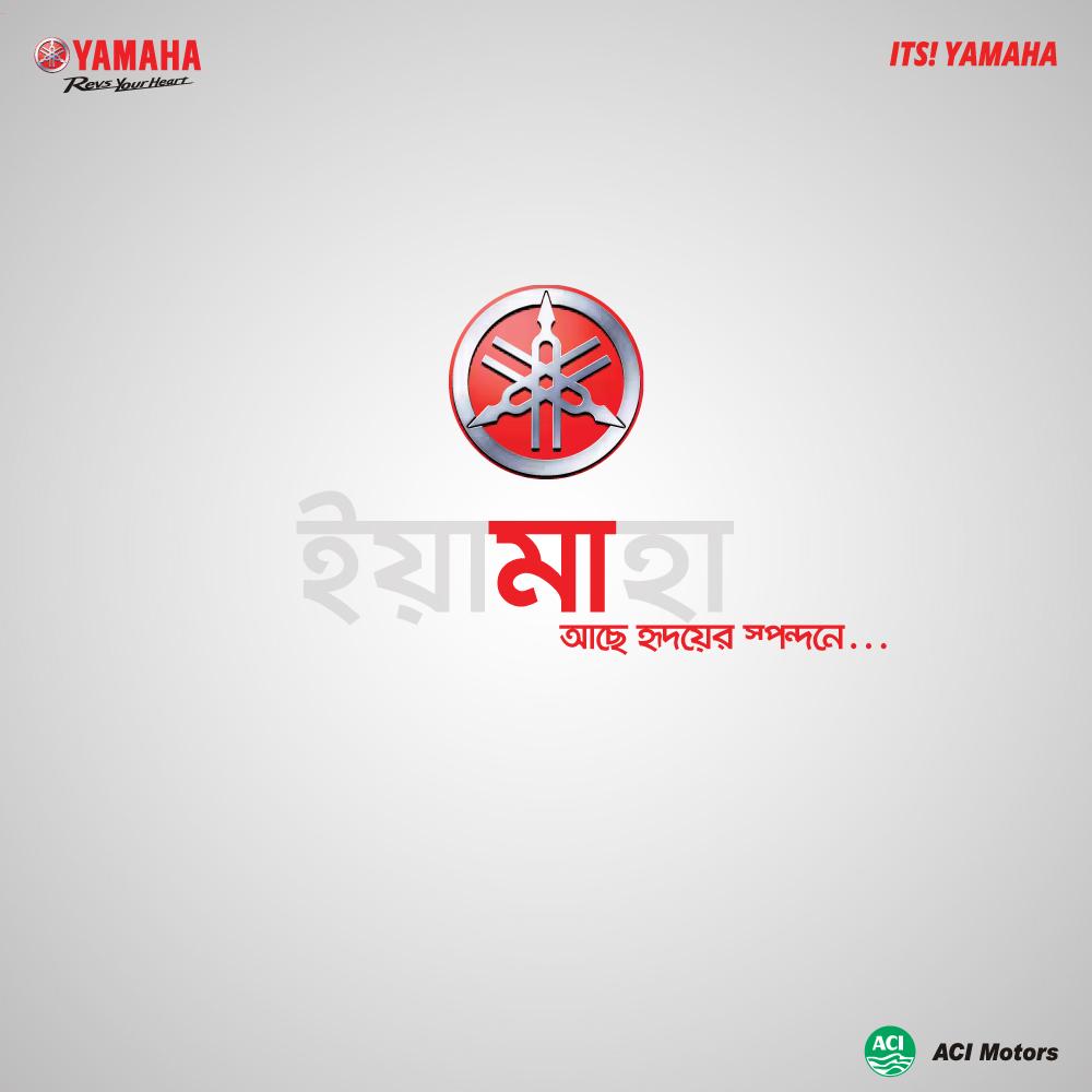 hight resolution of yamaha motor symbol