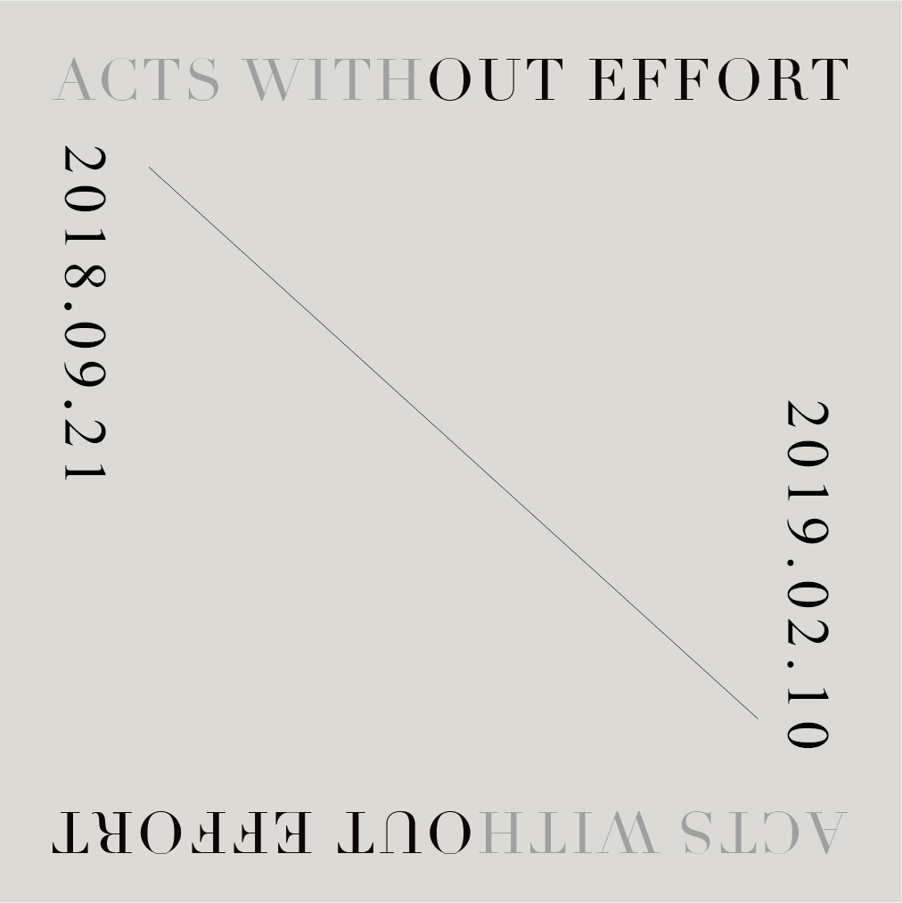 Acts Without Effort- The Societal Architecture of Hsieh on