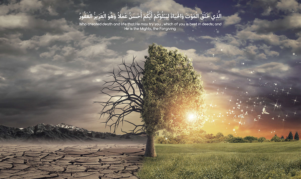 islamic wallpaper death and