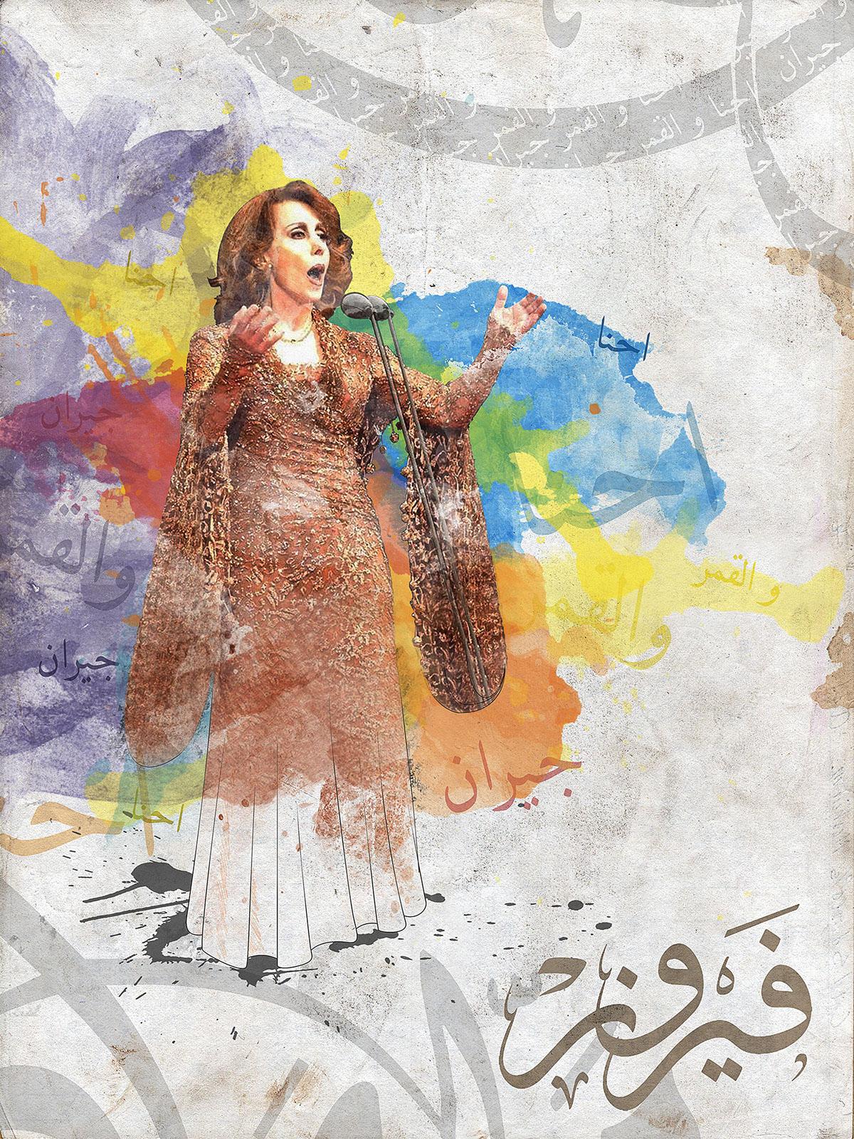 MUSICAL FAYROUZ on Pantone Canvas Gallery