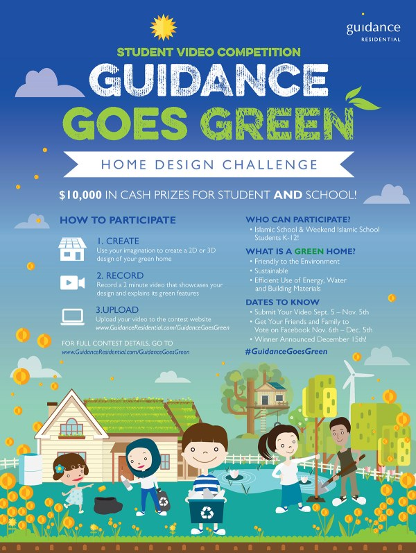 'guidance Green' Home Student Design Competition