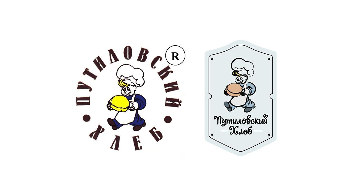 Logo Rework for Bakery on Behance
