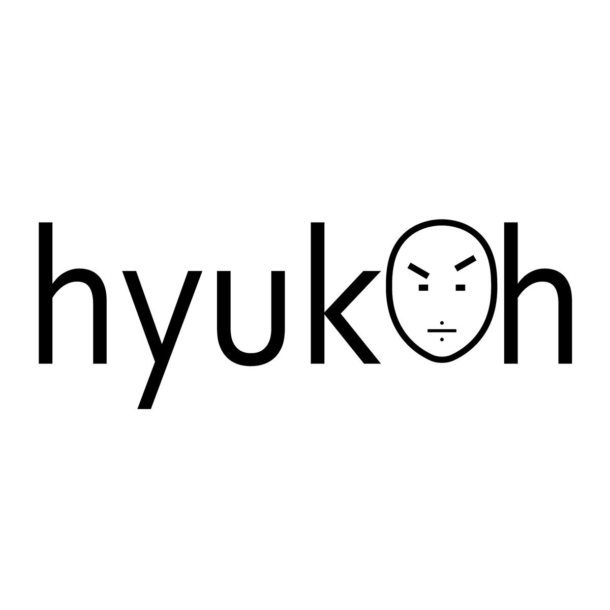 Band Hyukoh Rebranding on Behance