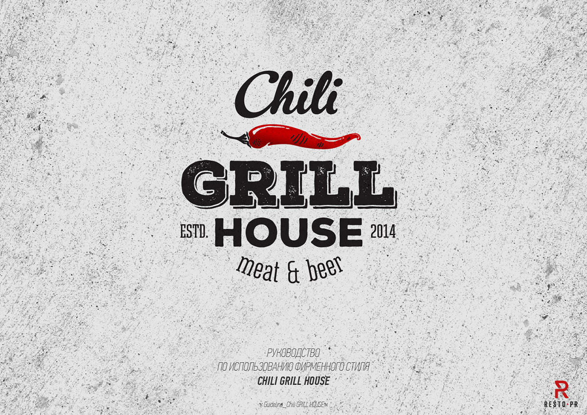 Brand book restaurant_Chili Grill House on Behance