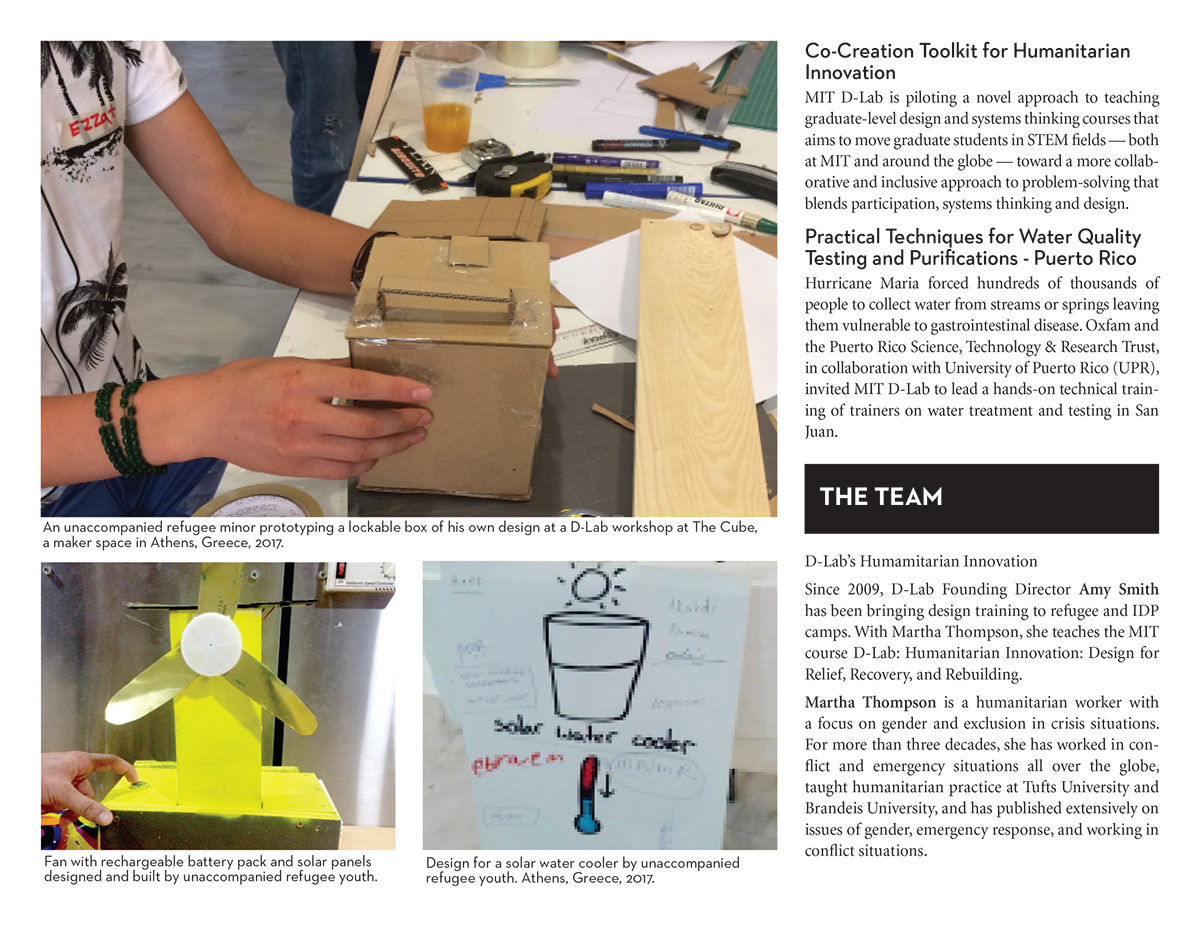 Humanitarian Innovation on The National Design Awards Gallery