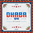Image result for dhaba by claridges