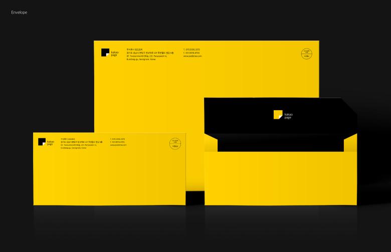 kakaopage-Brand-eXperience-Design-Renewal-35