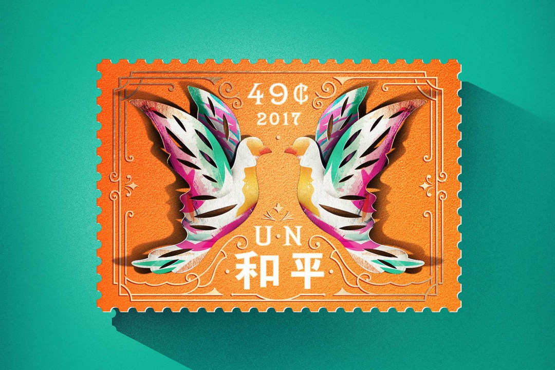 United Nations International Peace Stamps 04