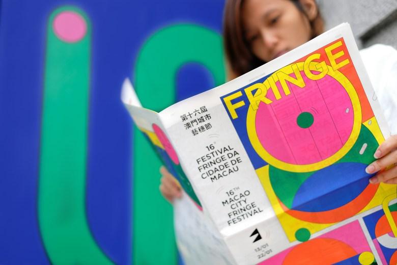 macao-city-fringe-festival-untitled-macao-11
