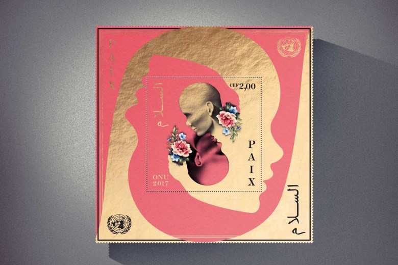 United Nations International Peace Stamps 07