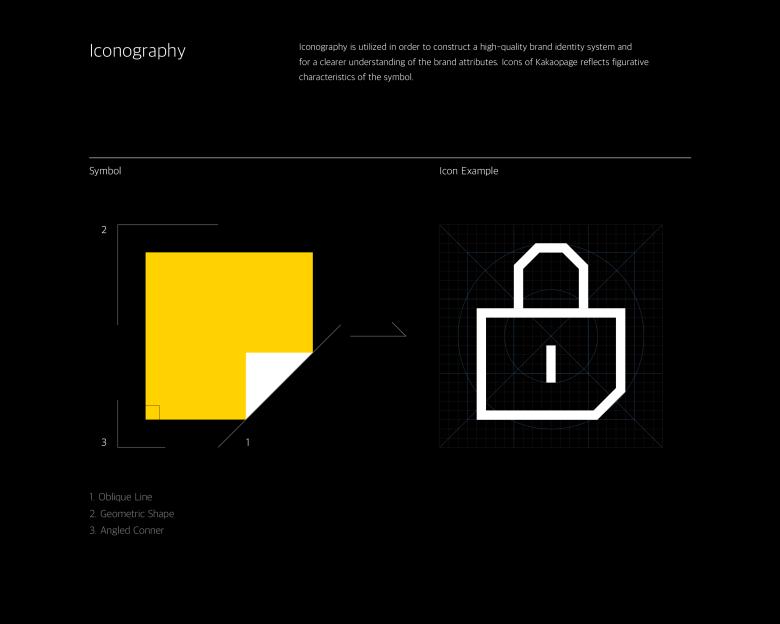 kakaopage-Brand-eXperience-Design-Renewal-19