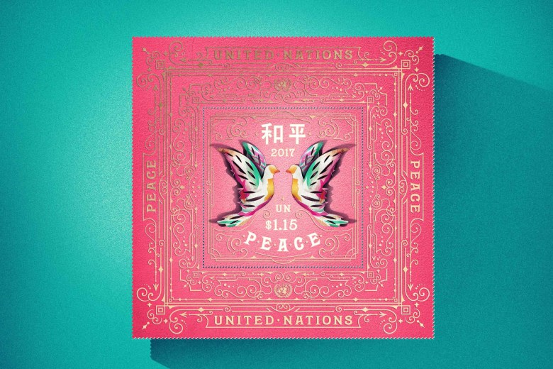 United Nations International Peace Stamps 09