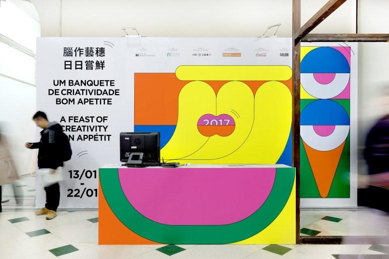 macao-city-fringe-festival-untitled-macao-13