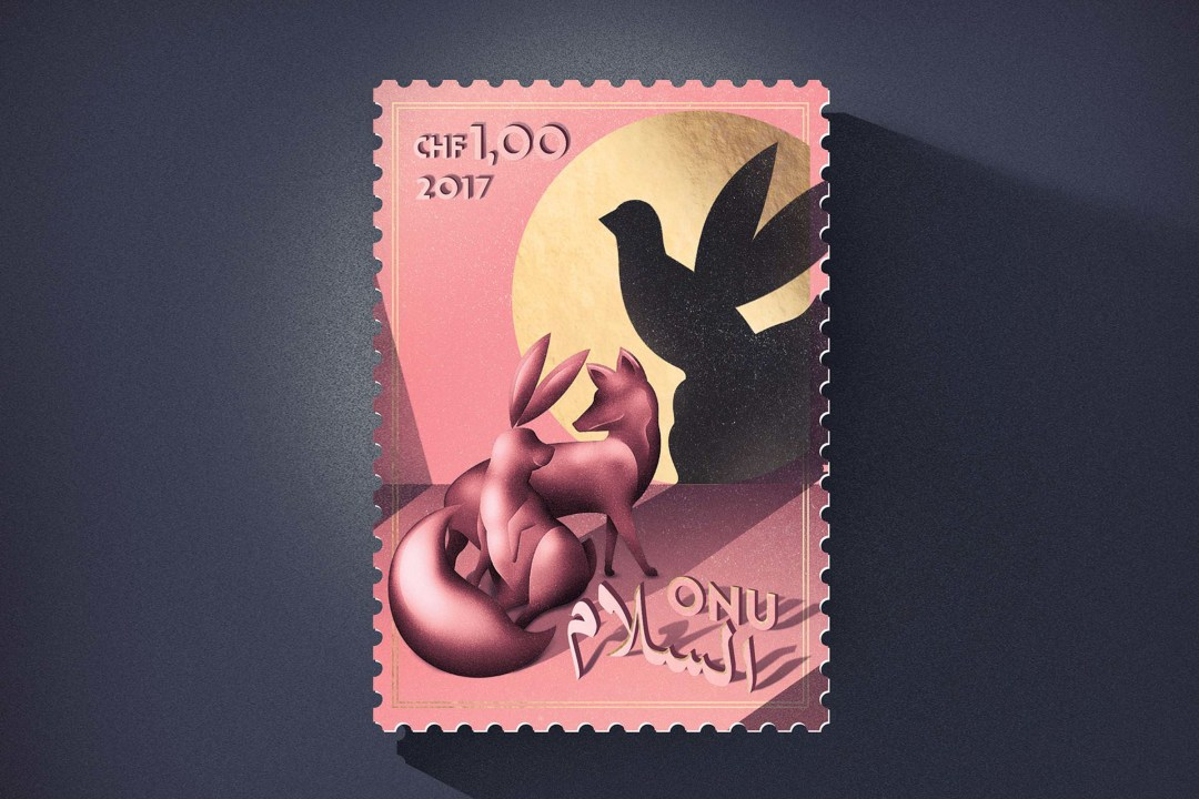 United Nations International Peace Stamps 06