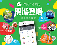 CNY Red Packet - WeChat / iPick / JOOX on Behance