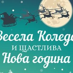 Chairpro Sofia Studded Dining Room Chairs Silviya Chukareva On Behance Christmas Card