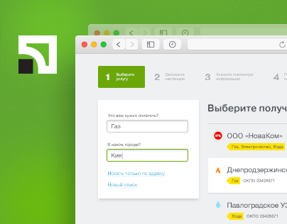 Online Utility Payments. PrivatBank on Behance