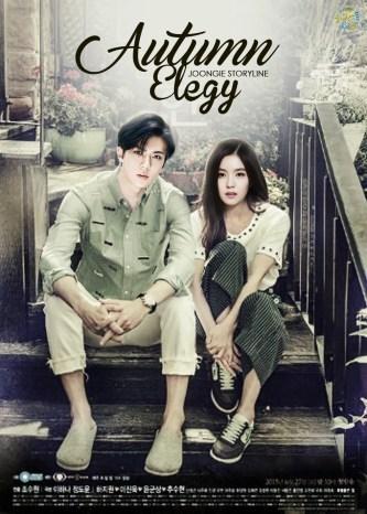 [CHAPTERED] Adult, Drama, Romance