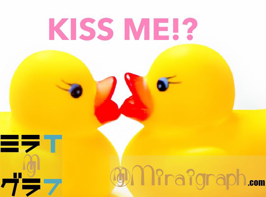キスの種類って色々あるの!?5月23日はキスの日