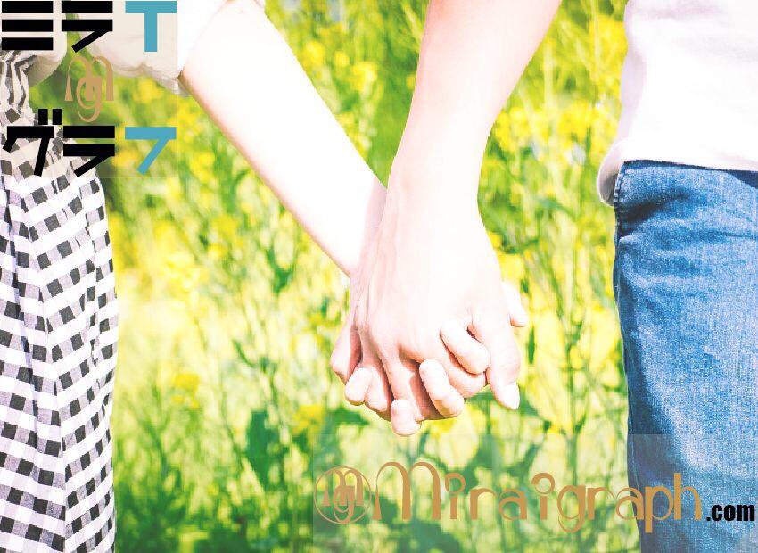 ロマンチックなスポットは!?6月19日はロマンスの日