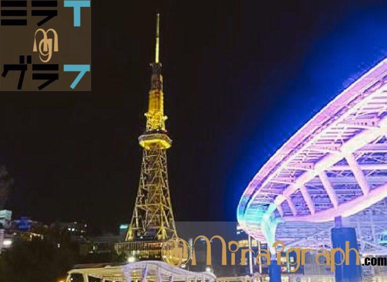 名古屋のランドマークはテレビ塔じゃないのか!?6月20日はテレビ塔が開業した日『今日というミライグラフ』