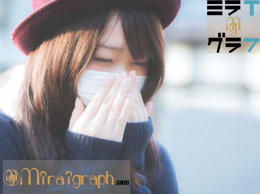 秋の花粉!?寒暖差アレルギー!?10月24日は二十四節気の1つ『霜降』の日