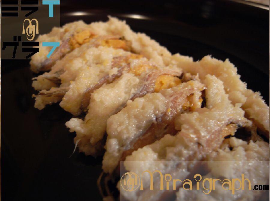 【鮒寿司】クサくても美味しい!?臭くない鮒ずしとは!?11月27日はいい鮒(ふな)の日『今日というミライグラフ365』
