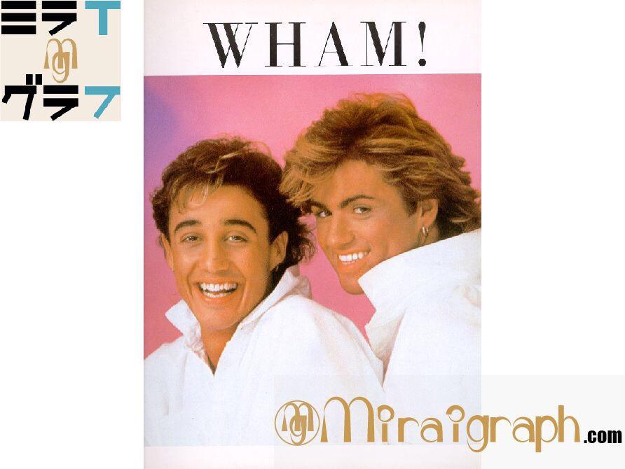 【ワム!】Wham!ジョージ・マイケルはクリスマスに亡くなっていた!! 12月25日は『ラストクリスマス』が聞きたい