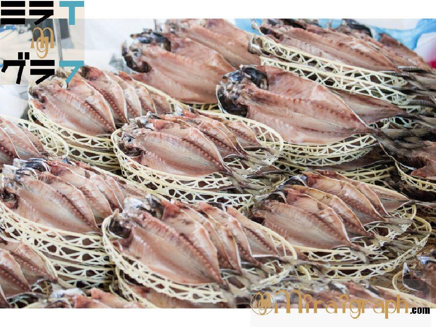お魚を食べるなら『干物』もスゴイ!1月10日は干物の日